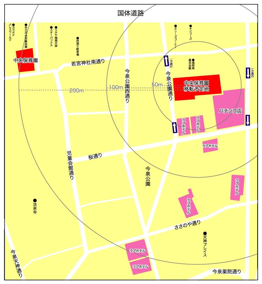 中央保育園地図2