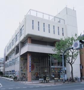 中央児童会館